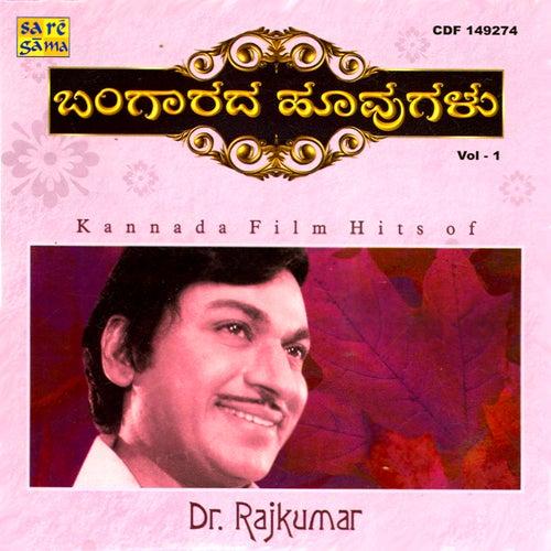 Bangaarada Hoovugalu - Dr. Rajkumar (Vol- 1) by Various Artists