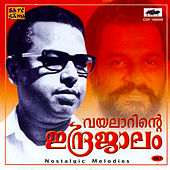 Vayalarinte Indrajalam Vol-7 by Various Artists