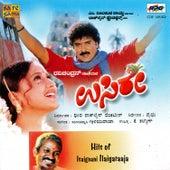 Usire/Hits Of Isaignani Illaiyaraaja(Kanada Film) by Various Artists