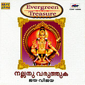 Evergreen Treasure -Nallathhu Varuthuka by Jaya - Vijaya