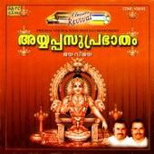 Revival : Ayyappa Suprabatham  :  Jaya Vijaya by Jaya - Vijaya