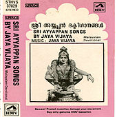 Sri Ayyappan Songs-Jayavijaya(Mal Dev ) by Jaya - Vijaya