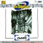 Navarasam-Bhakthi Vol 1 by Various Artists