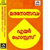 Madanolsavam/Air Hostess by Various Artists