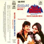 Mayura/Huliya Haalina Menu by Various Artists