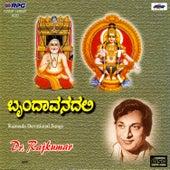 Brundavanadalli-(Kannadadevotionalsong)Dr.Rajkumar by Dr.Rajkumar