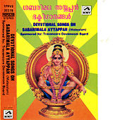 Dev  Songs On Sabarimala[Mal] by Various Artists