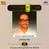 G.H-25-Salil Choedhury by Various Artists
