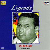 Legends Vayalar - 3 by Various Artists