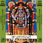 Sree Guruvayourappan by Various Artists