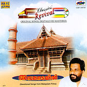 Rev-Dev Songs From Malayalam by Various Artists
