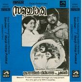Sanchari/Manjil Vir Inja Pookkal  (Malayalam Film) by Various Artists