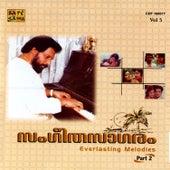 Sangeetha Saagaram : Part 2 Vol-5 by Various Artists
