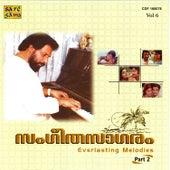 Sangeetha Saagaram : Part II Vol-6 by Various Artists