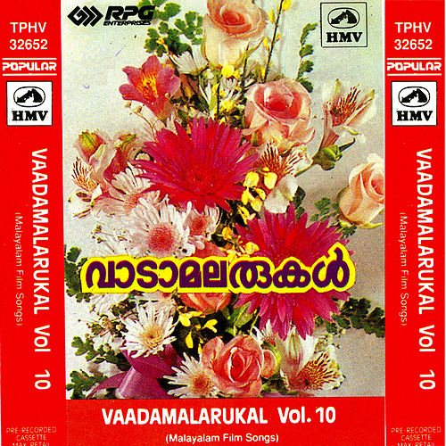 Vaadamalarukal -Vol:10 by Various Artists