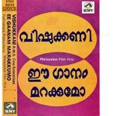 Vishukkani/Ee Gaanam Marakkumo by Various Artists