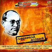 Vallathol Kavithakal - Vol.1 by Various Artists