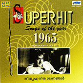 Superhit Songs Of The Year 1965 Vol-10 by Various Artists