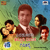 Eradu Kanasu/Kasthurinivasa/Girikanye by Various Artists