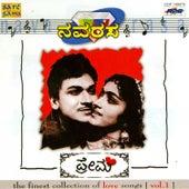 Navarasam---Kannada---Prema by Various Artists