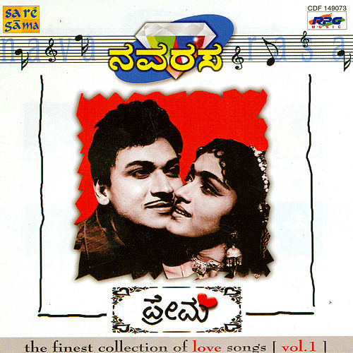 Navarasam---Kannada---Prema by Various Artists