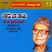 Bangaarada Hoovugalu Ilidu Baa Thaayi (P.B. Sreeni) by P B Sreenivos
