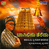 Devotional Songs Of Dr.P.B.Sreenivos..(Kan.Films) by P B Sreenivos