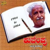Kuvempu - Janma Shataabdi by Various Artists