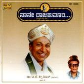 Naane Rajakumara - Dr.P.B.Sreenivos Solo [Vol.3] by P B Sreenivos
