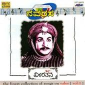 Navarasam---Kannada---Veeratana by Various Artists