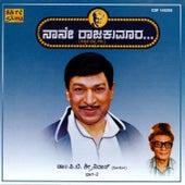Naane Rajakumara - Dr.P.B.Sreenivos Solo [Vol.2] by P B Sreenivos
