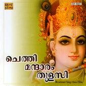 Chethimandaram Thulasi: Krishnabhaktig by Various Artists