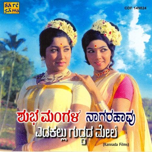 Naagara Havu/Shubha Mangala/Edakallu Guddada Mele by Various Artists