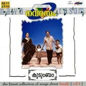 Navarasam-Kubumbam Vol 1 by Various Artists