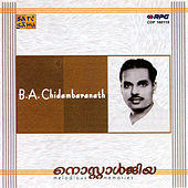 Nostalgia: B.A.Chidambaranath by Various Artists