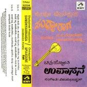 Sandhya Raaga/Upaasane by Various Artists