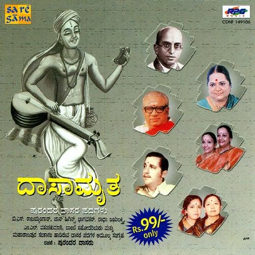 Dasara Padagalu - Dasamrutha by Various Artists