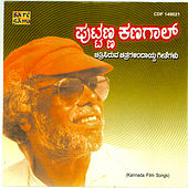 Hits From Puttanna Kangal Films (Kannada Films Son) by Various Artists