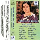 Adona Baa Baa Gopala by S.Janaki