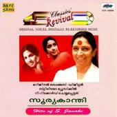 Classics Revival-Hits Of S.Janaki by S.Janaki