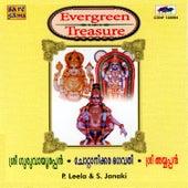 Evergreen Treasure - Guruvayoorappan / Chottanikka by Various Artists