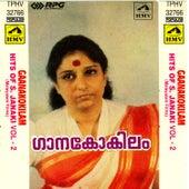 Gaanakokilam - Vol. 2 by S.Janaki