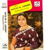 Hits Of S.Janaki by S.Janaki