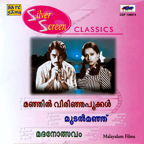Manjil Virinja Pookkal/Moodal Manju/Madanolsavam by Various Artists