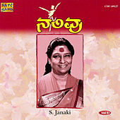 Nalivu - S Janaki - Vol 1 by S.Janaki