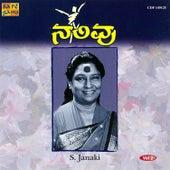 Nalivu - S Janaki - Vol  2 by S.Janaki