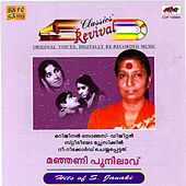 Revival - Manjani Poo Nilavu by S.Janaki