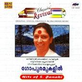 Revival : Gopuramukalil: S. Janaki Hits by S.Janaki
