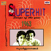 Super Hit Songs Of The Year 1963-Malayam-Vol.8 by Various Artists