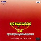 Thaali Kattuva Shubha Vele by Various Artists